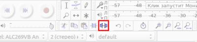 Как быстро и просто улучшить запись с диктофона в Audacity