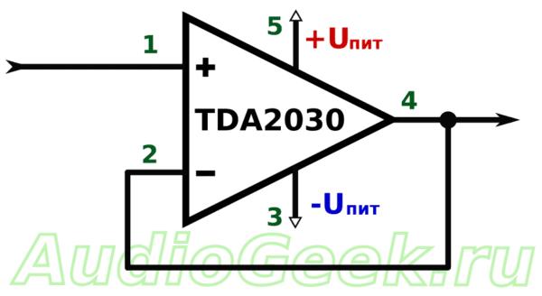 Схема повторителя напряжение на ОУ. Мощный повторитель напряжения на TDA2030.