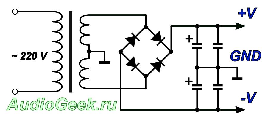 схема блока питания усилителя для наушников