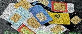 Почему телефон не видит сим карту