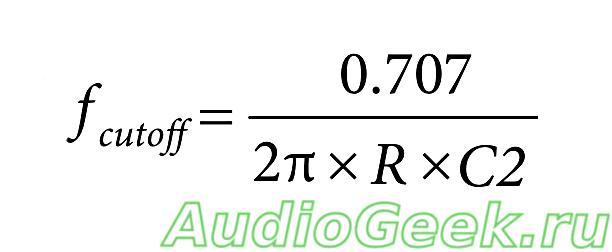 схема ФНЧ 2-го порядка, фильтр баттерворда