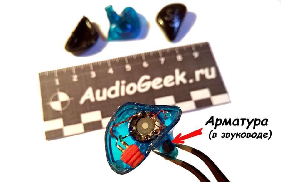 Как улучшить звук наушников KZ ES3, наушники knowledge zenith ES3