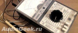 Ц4324 комбинированный измерительный прибор