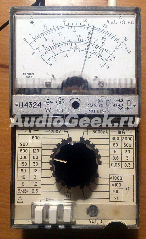 мультиметр Ц4324
