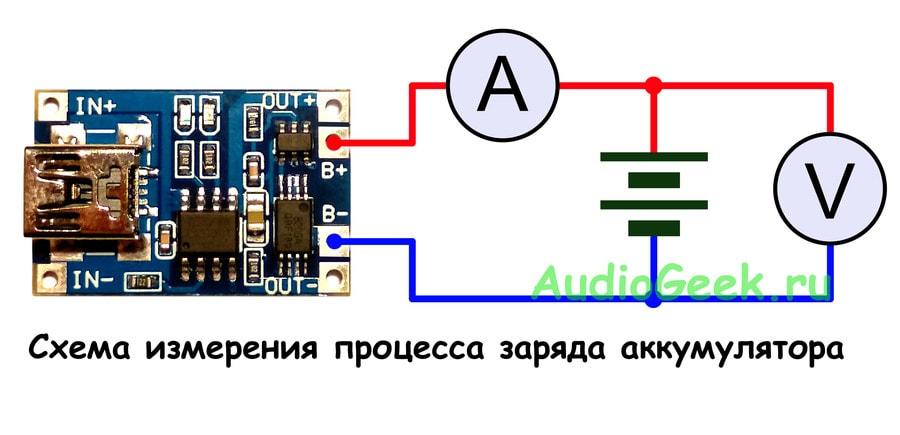 схема измерения заряда li ion аккумулятора