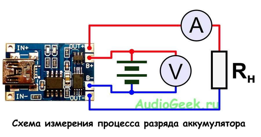 схема измерения разряда li ion аккумулятора