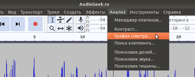 график спектра Audacity