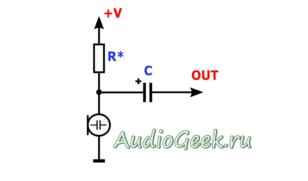 схема питания электретного микрофона